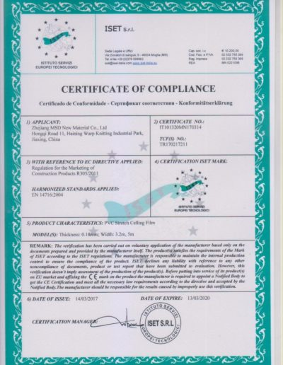 sertificate of compliance